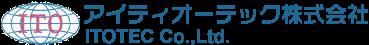アイティオーテック株式会社
